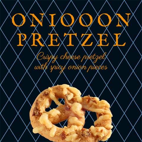 oniooon-pretzel